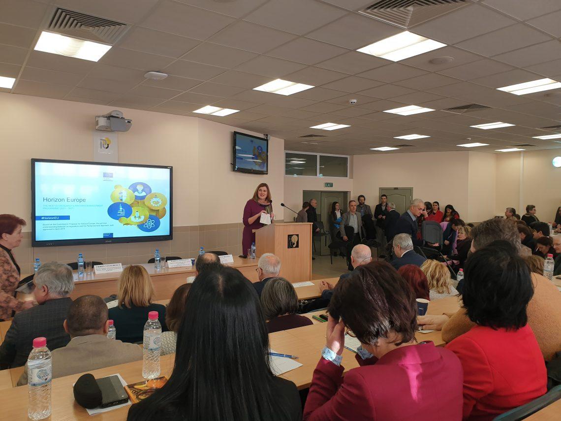 """БМА посети Българо-Румънският семинар за новата програма """"Хоризонт Европа"""""""